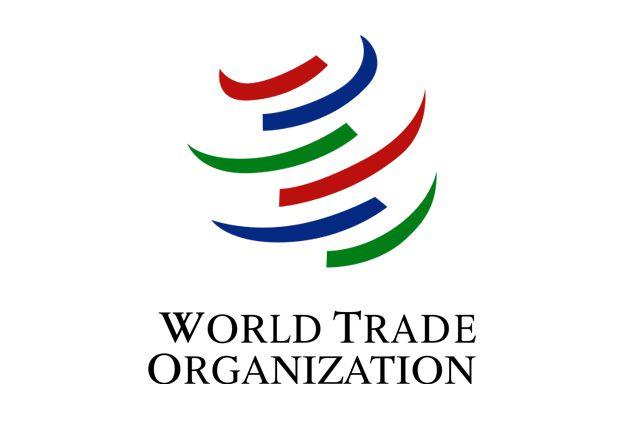 Dünya Ticaret Örgütü Nedir?